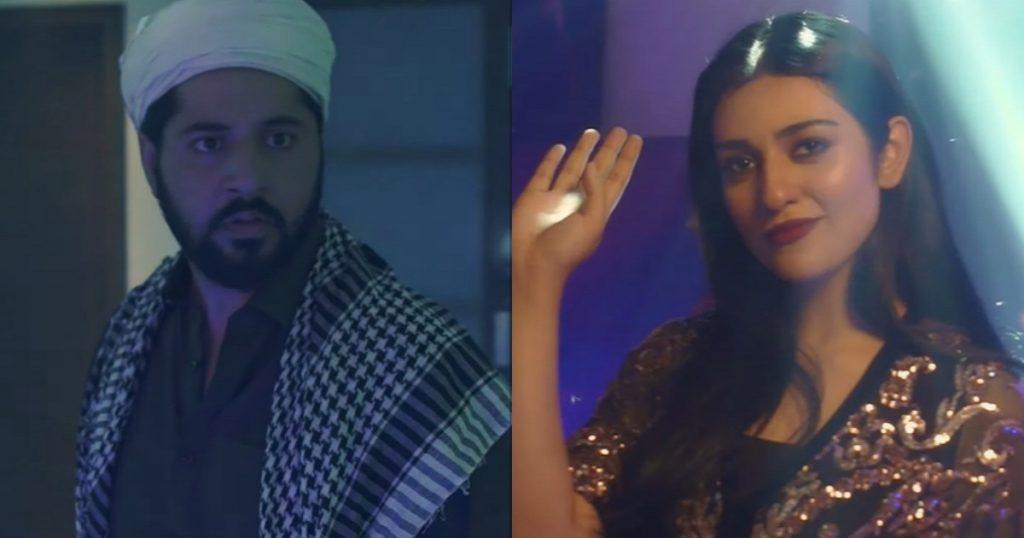 Public criticised Drama Raqs-e-Bismil