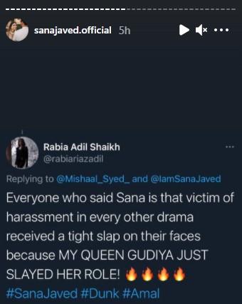 Sana Javed Vs Yumna Zaidi What's Going On