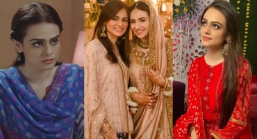 Sana Javed's Sister Tahmina Javed Also Made Her Acting Debut