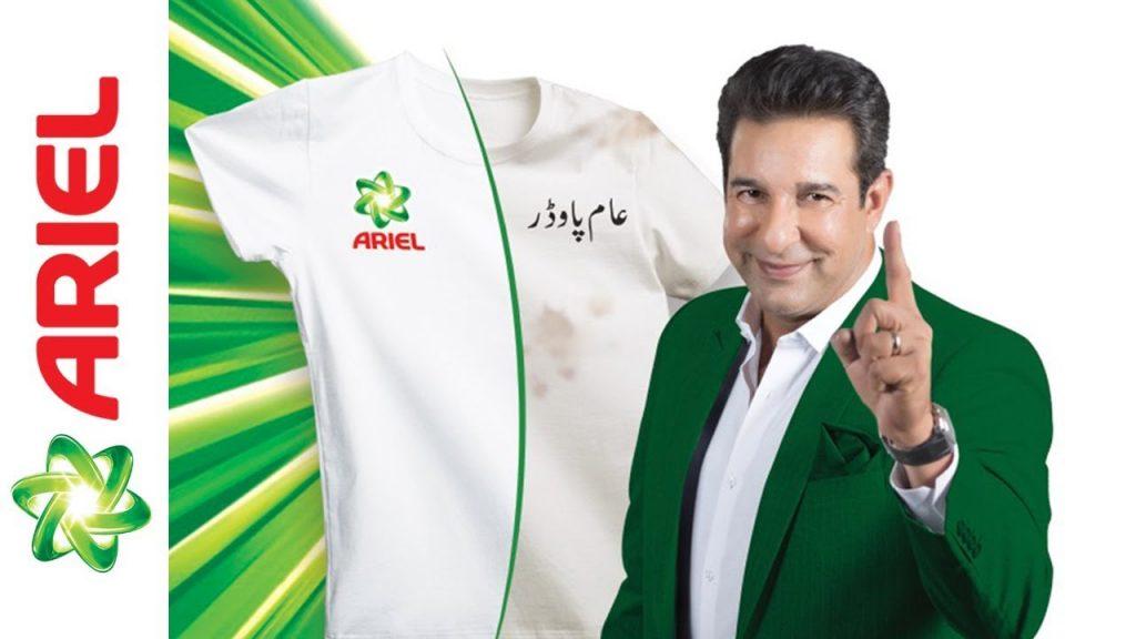 Wasim Akram Drops His Number On Social Media