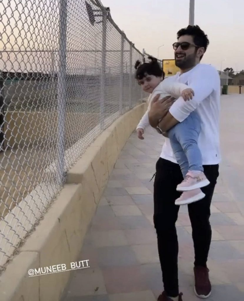 Amal Muneeb Enjoying Her Zoo Trip With Parents