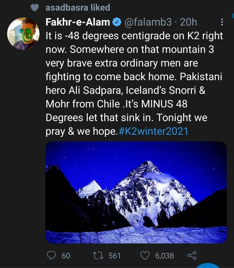 Celebrities Pray For Ali Sadpara's Safe Return