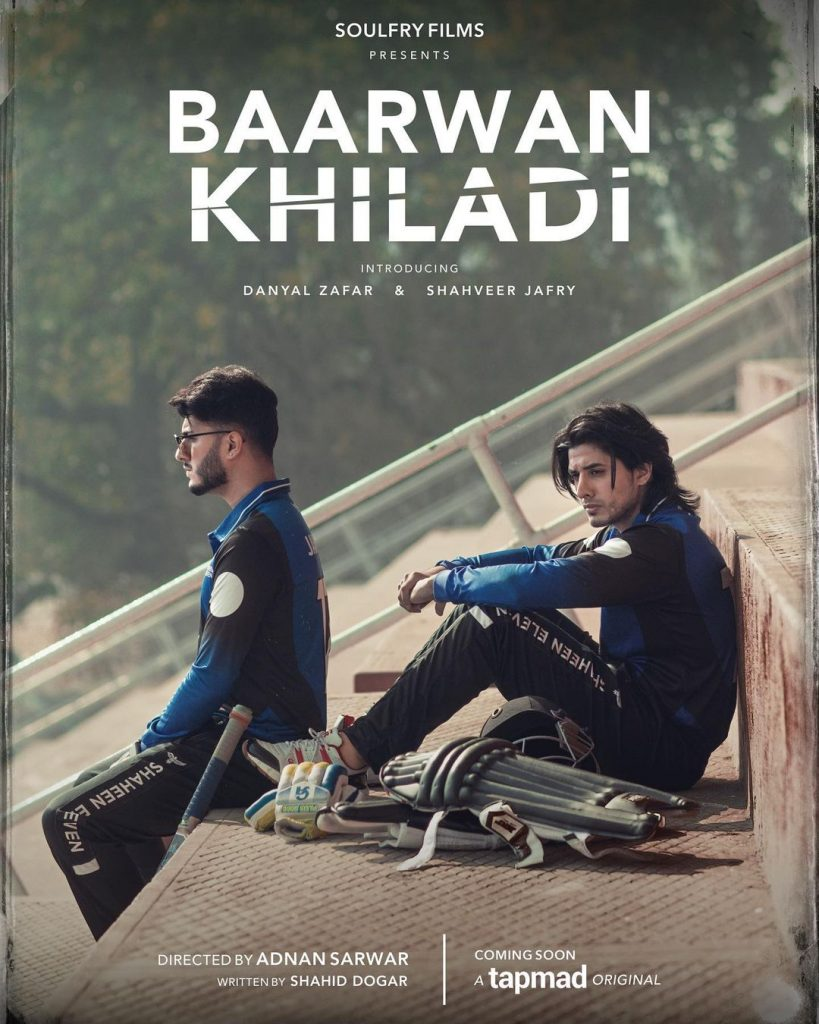 """Official Teaser Of Web Series """"Baarwan Khiladi"""" Is Out Now"""