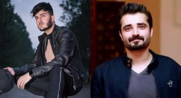 Shahveer Jafry Wishes To Invite Hamza Ali Abbasi To The Podcast