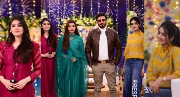 Anum Fayyaz and Durrefishan Saleem Pictures from GMP