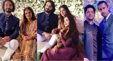 Qasim Ali Mureed Reception Pictures