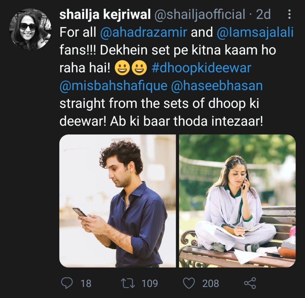 """""""Dhoop Ki Deewar """" First Look Out Now"""