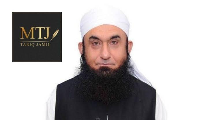 Mulana Tariq Jamil Is Going To Start His Clothing Brand Soon