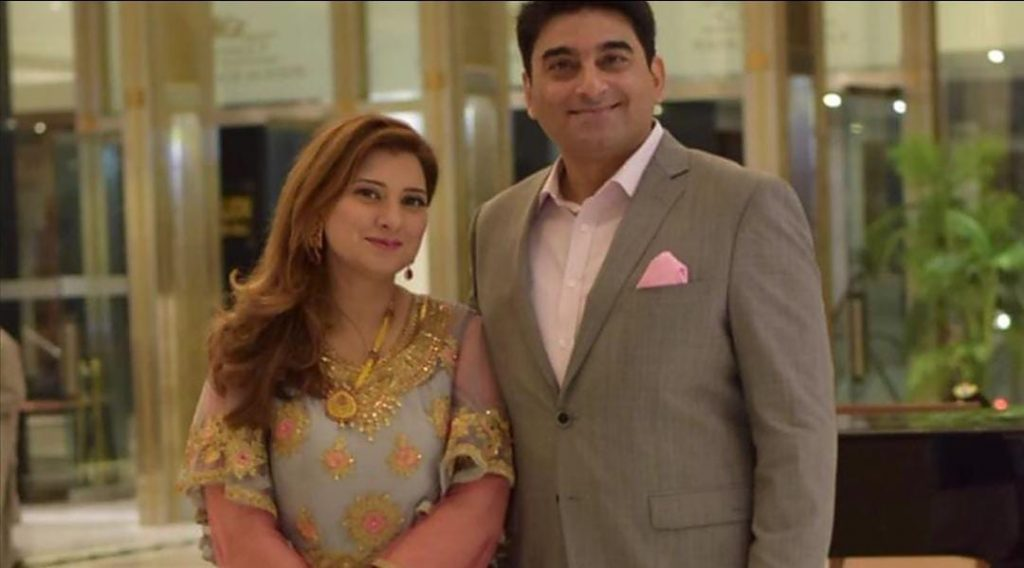Faisal Rao's Second Wife Is Up With Another Video And Its Shocking