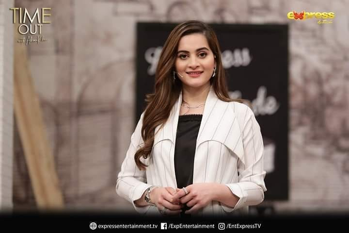 Aiman Khan Shared The Happiness Of Featuring In Forbes