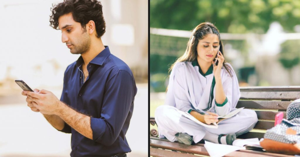 """It's A Wrap For Sajal Aly And Ahad Raza Mir's Starrer """"Dhoop Ki Deewar"""""""