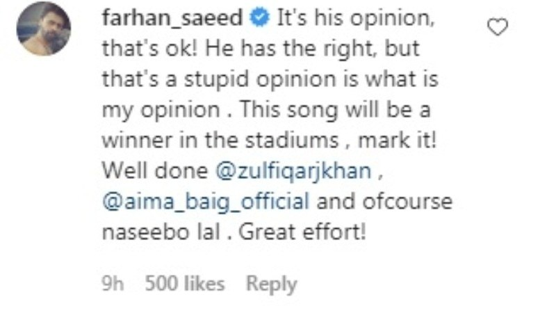 Celebrities Bashing Shoaib Akhtar Over His Remarks On PSL 6 Anthem