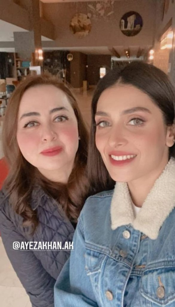 Gyulsim Ali and Ayeza Khan Pictures Together