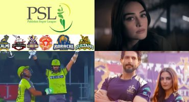 HBL PSL 6: Team Anthems Of Lahore Qalandars, Quetta Gladiators and Peshawar Zalmi