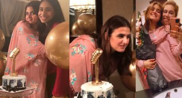 Hira Mani Birthday Celebration With Friends
