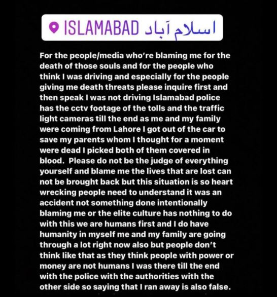 Kashmala Tariq's Son Azlan Khan Has Issued A Statement After Being Blamed For The Car Accident
