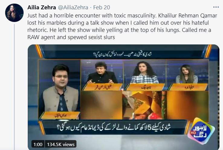 Khalil-ur-Rehman Misbehaved With A Female Panelist Once Again