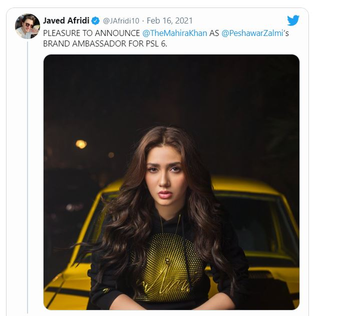 The News Of Mahira Khan Appointed As A Brand Ambassador Of Peshawar Zalmi Left The Audience Surprised