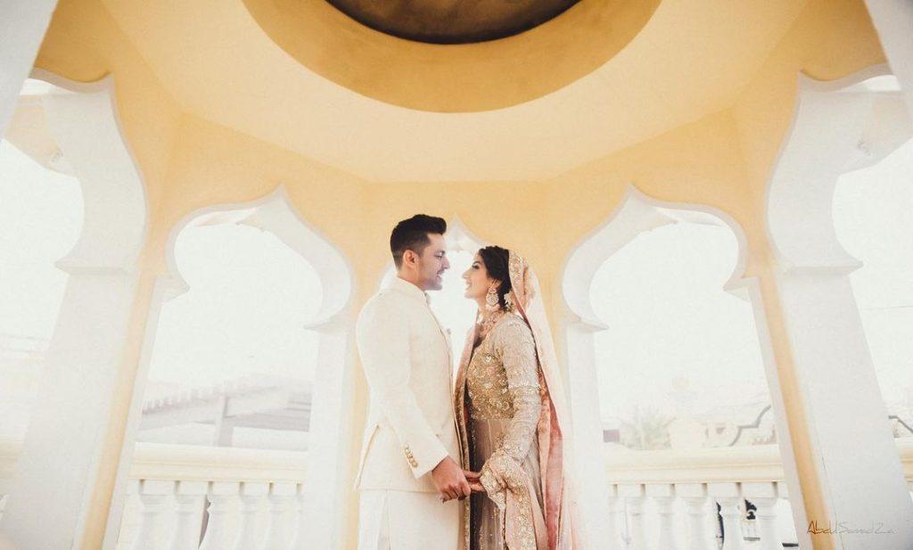 Mariam Ansari's Nikkah Pictures