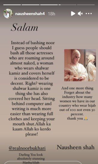 Nausheen Shah Came Forward In Favor Of Noor Bukhari And Shunned The Haters