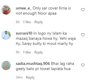 Noor Bukhari Slammed Those Who Criticized Her Hijab