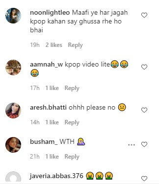 Is PSL 6 Anthem A Famous K-Pop Song Ripoff