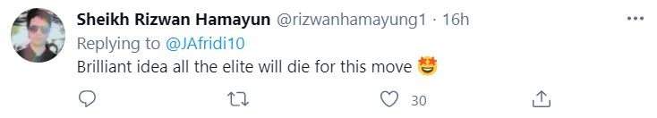 Is Rihanna Going To Sing Team Anthem For Peshawar Zalmi?