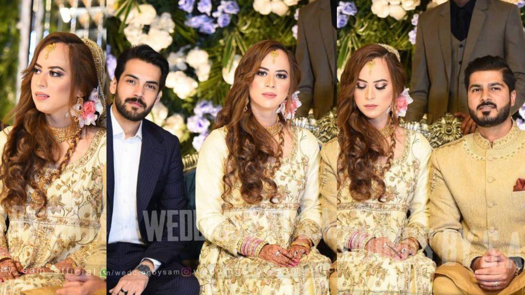 Shahbaz Shigri Sister Walima