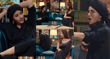 Sohai Ali Abro Proposed Mahira - Hilarious Video