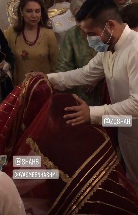 Fashion Model Yasmeen Hashmi Tied The Knot