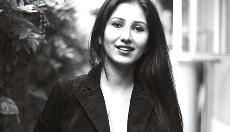 Zara Shahjahan Shared Details About Bakhtawar's Mehndi Outfit