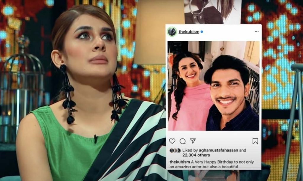 Fans Came to Support Kubra Khan After Backlash On Siding Mohsin Abbas Haider