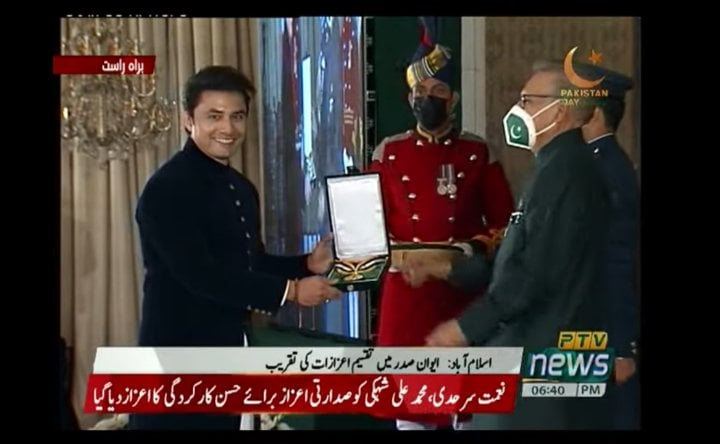 Celebrities Honored With Civil Award By President Of Pakistan