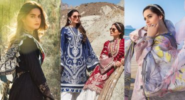 Erum Khan Lawn Collection'21 Featuring Aiman Khan And Minal Khan
