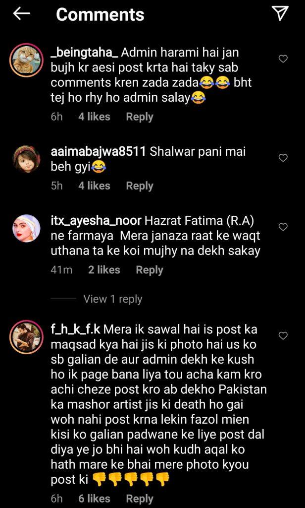 Public Criticism on Saeeda Imtiaz's Recent Photos