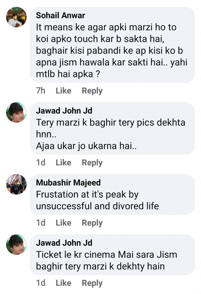 Public Is Not Buying Mahira's Rationale On Mera Jism Meri Marzi
