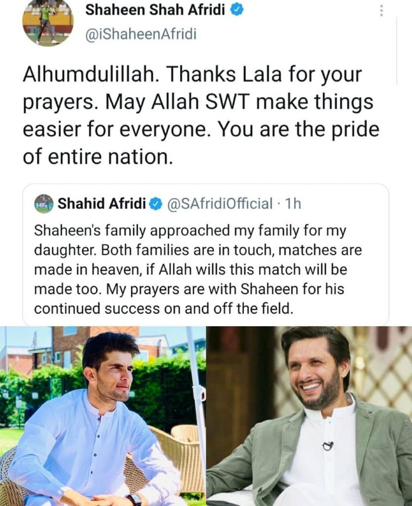Shahid Afridi's Official Statement Regarding Daughter's Engagement