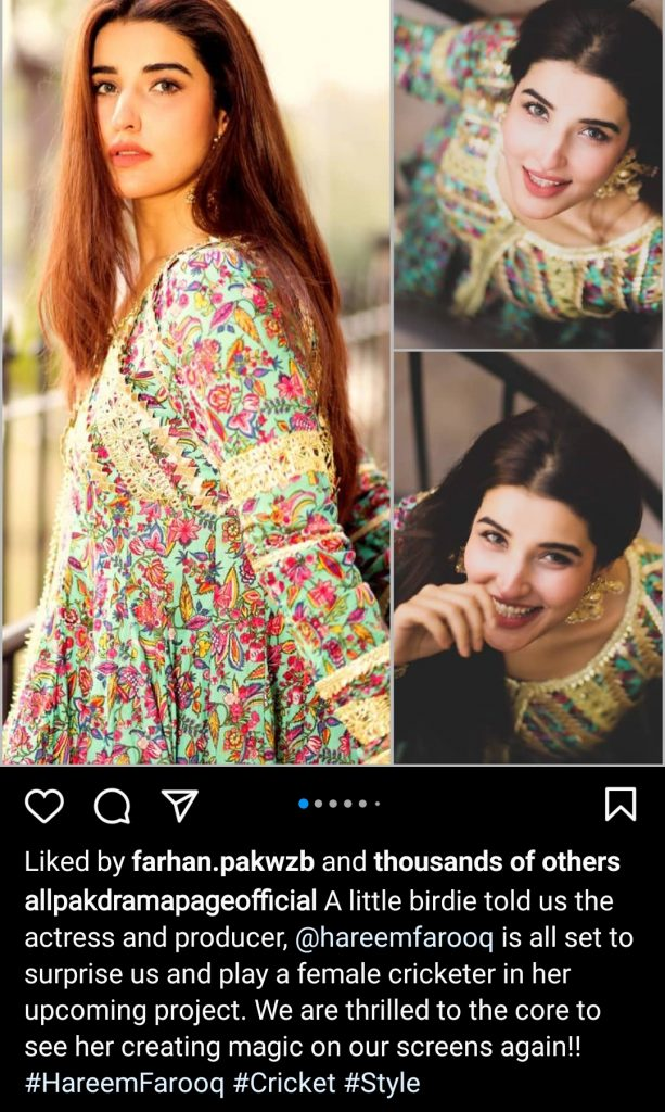 Hareem Farooq Coming in a Project Soon