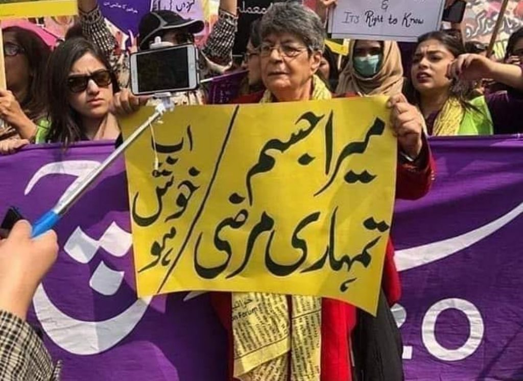 Highlights From Aurat March on Women's Day 2021
