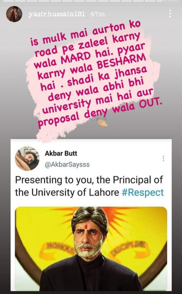 Pakistani Celebrities Came Up With Their Stance On UOL Viral Video