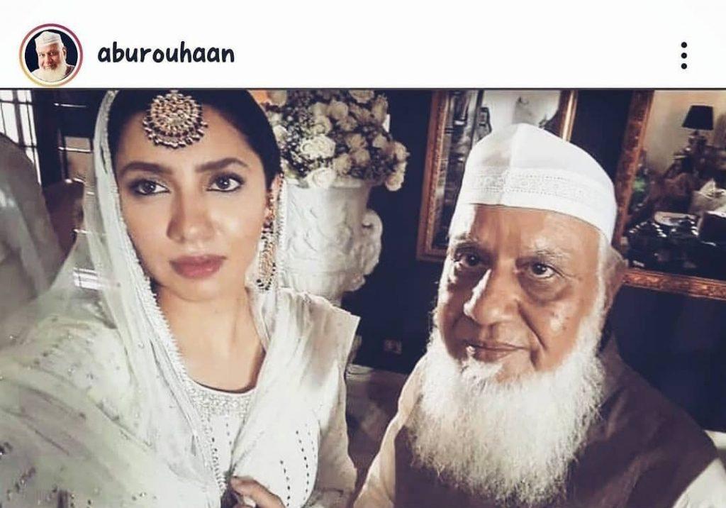Is Mahira Khan Doing a TV Project