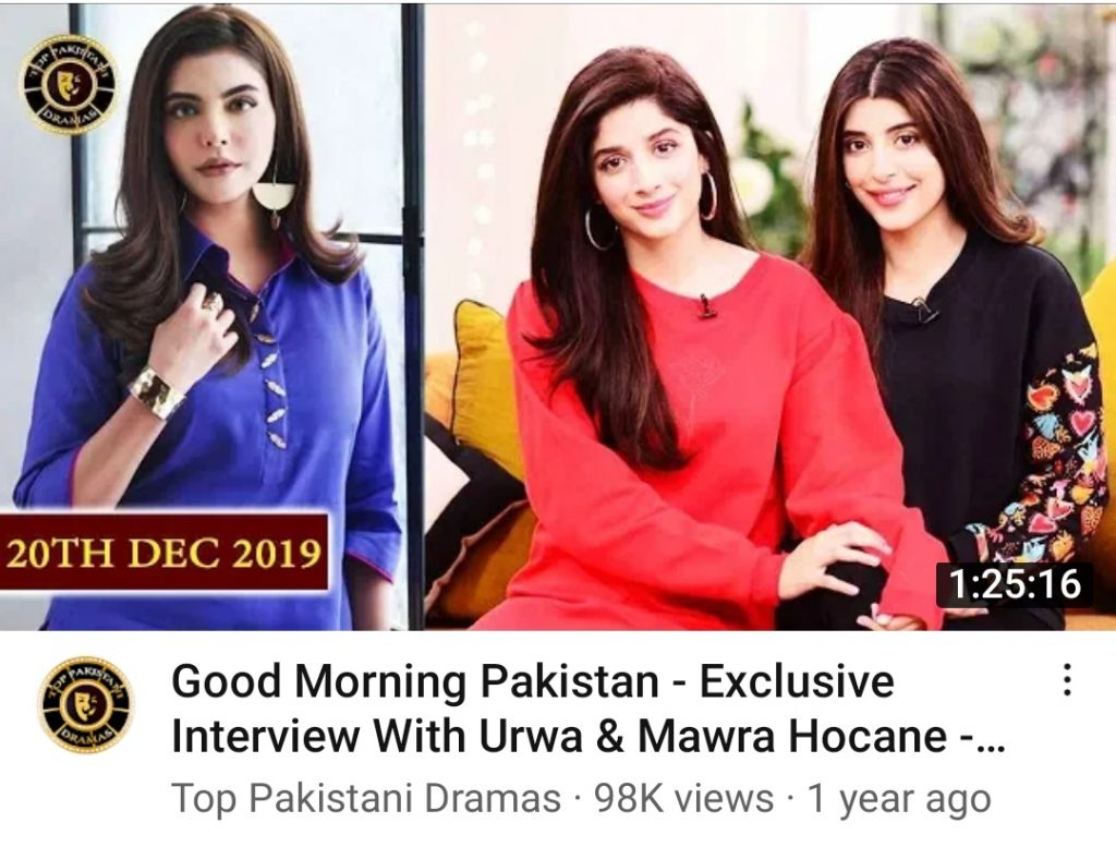 Fans Are Curious Why Urwa And Mawra Not Showing Up Together