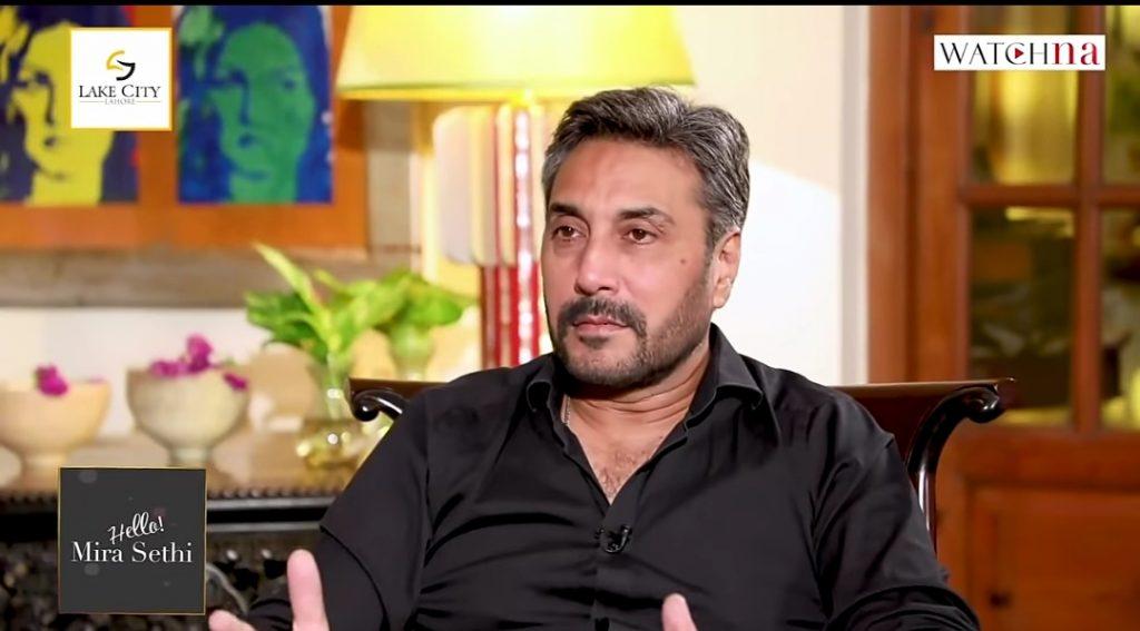 Here is Why Mira Sethi Doesn't Like Nauman Ijaz