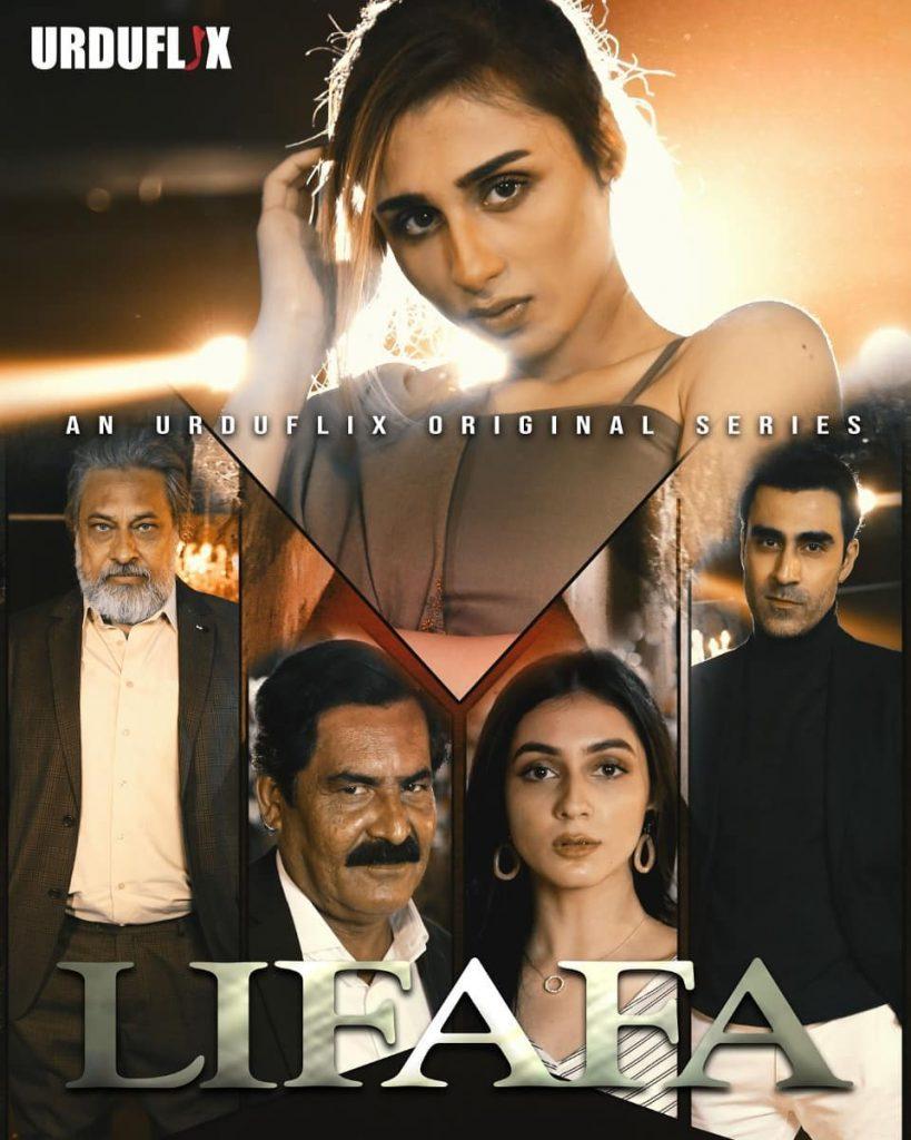 Mashal Khan And Farhan Gohar Revealed The Idea Behind Lifafa Dayan