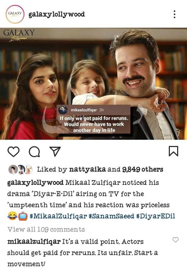 Mikaal Zulfiqar Once Again Spoke Up On Drama Reruns