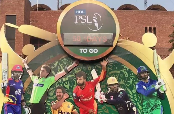 PSL 6 Postponed Due To Covid-19