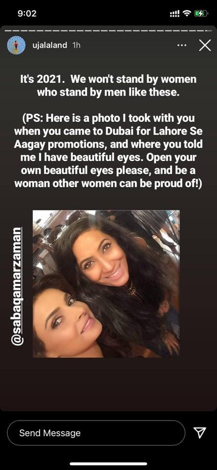 Shocking Revelations About Saba Qamar's Husband To Be