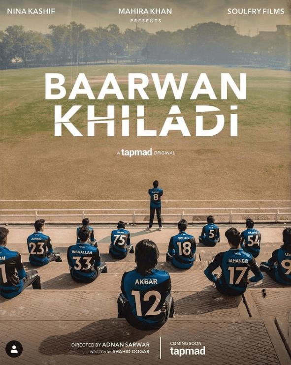 Why Didn't Mahira Khan Work in Barhwan Khiladi