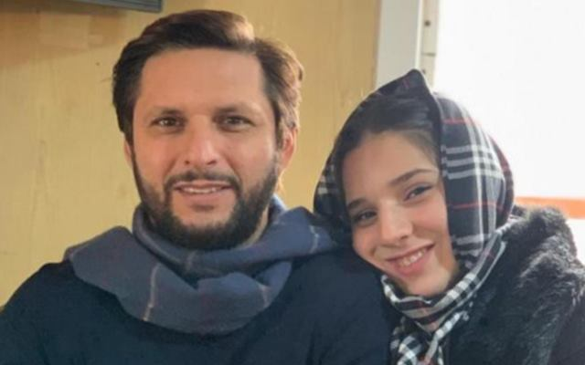 Shaheen Shah Afridi's Engagement With Daughter Of Shahid Afridi - Complete deatils