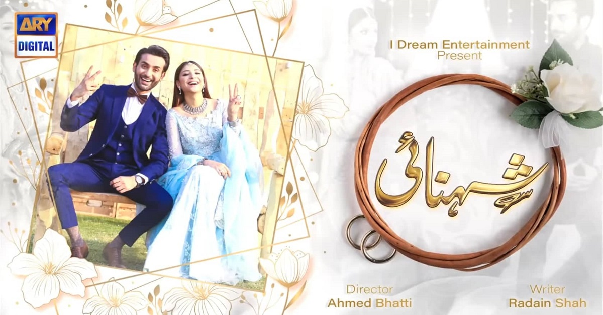 Shehnai Complete Cast & OST